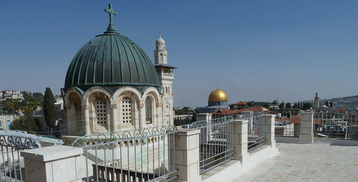 Elijah Interfaith Institute: summer school and interreligious leadership seminar in Jerusalem