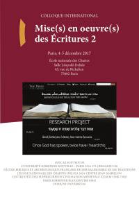 Colloque international, 4 et 5 décembre 2017